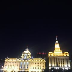 The Bund No.3 User Photo
