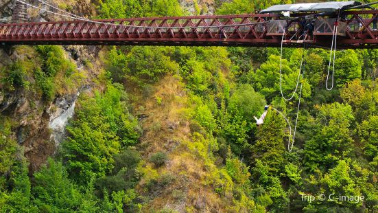 AJ Hackett Kawarau Bridge Bungee Center