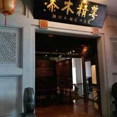 Guangdong Provincial Museum User Photo