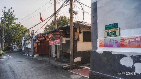 Donghua Qiangzi Street
