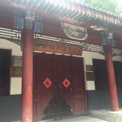 Shijia Hutong User Photo