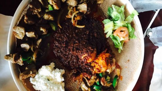 Yenat Guada Ethiopian Cuisine