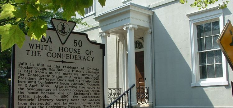 The Museum of the Confederacy