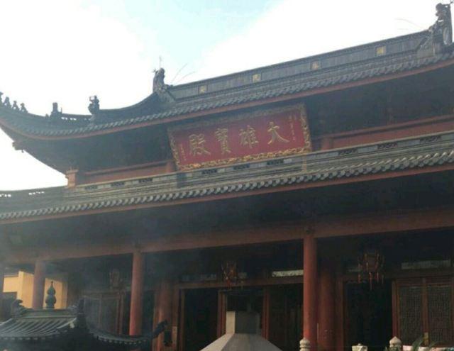 Shanghai Three Contemplations Temple