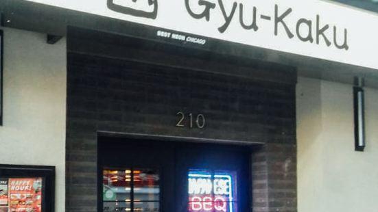 牛角日本燒肉專門店(ohio street)