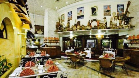 Traveller's Restaurant