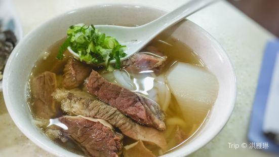 Supreme Beef Brisket Soup