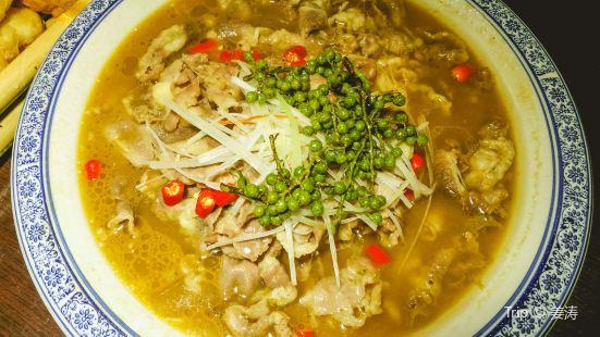 Kai Sa Er Xinjiang Te Se Theme Restaurant( Qing Shan )