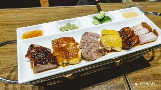Tai Hing Roast Restaurant
