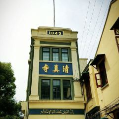 Shanghai Xiaotaoyuan Mosque User Photo