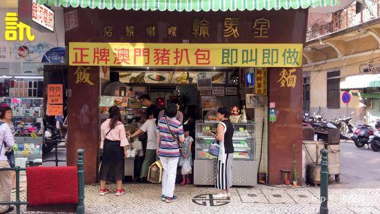 Café Kam Ma Lon