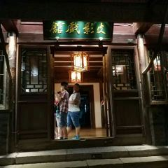 日月島広場のユーザー投稿写真