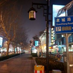 Quancheng Road User Photo