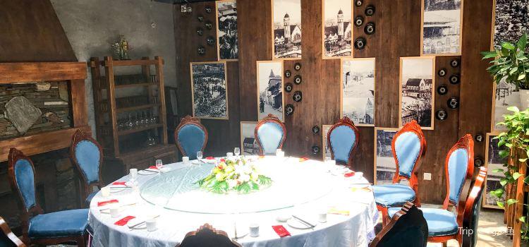 Fu Rong Yi Hao Restaurant2