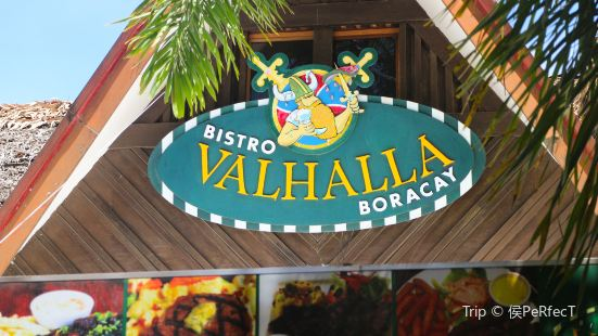 Valhalla Bar & Restaurant
