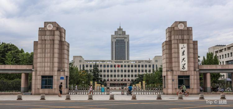 Shandong University3