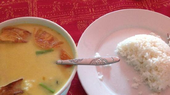 Navy Khmer Kitchen