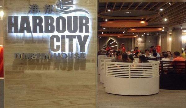 Harbour City Dimsum House2