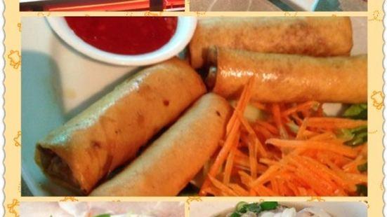 New Saigon Restaurant