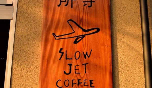 Slow Jet Coffee Kodai-ji3