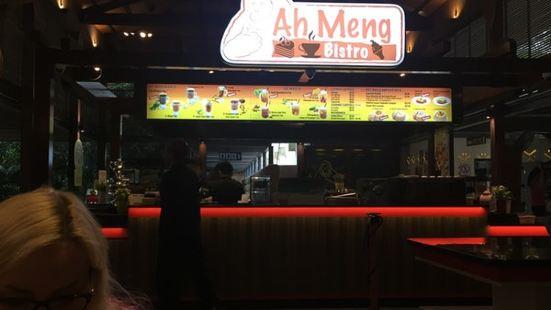 Ah Meng Restaurant