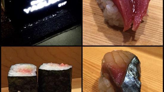 Sushi Bar Yasuda