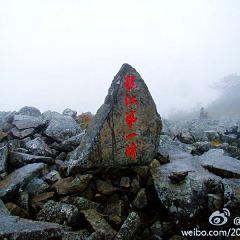 黑龍江鳳凰山國家級自然保護區用戶圖片