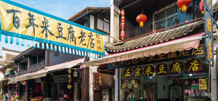 Jinggang Ancient Town2
