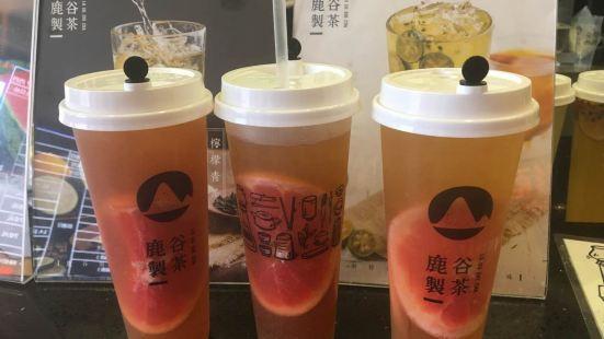 鹿穀製茶(摩爾城店)