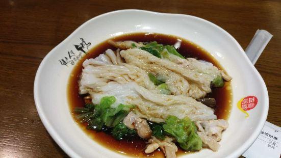 正粵粥鋪(勞動西路店)