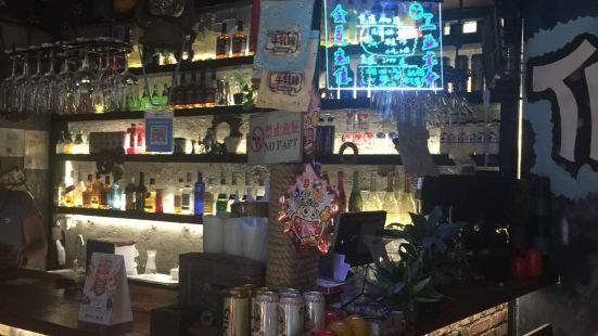 工業革命酒吧