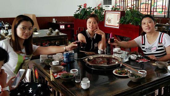 重慶人老火鍋