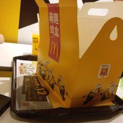 麥當勞用戶圖片