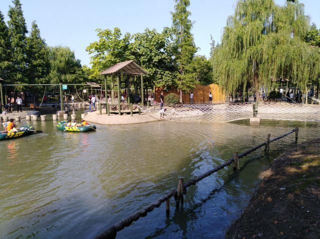 Yangcheng Lake Water Park