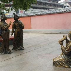 Giant Wild Goose Pagoda South Square User Photo