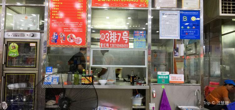 Chun Yuan Seafood Square1