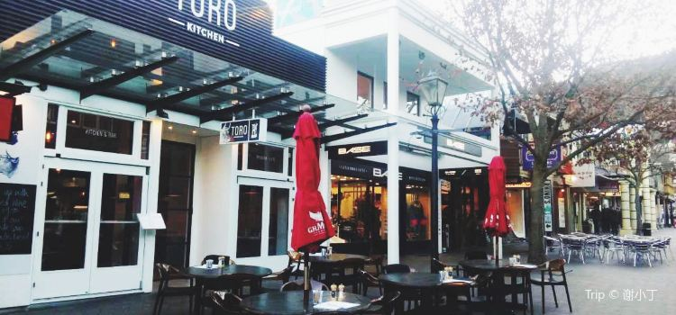 Toro Kitchen And Bar Queenstown Reviews Food Drinks In