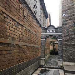 文明街歷史文化街區用戶圖片