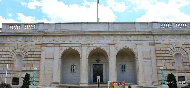弗利爾美術館