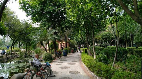 Huaxi Park