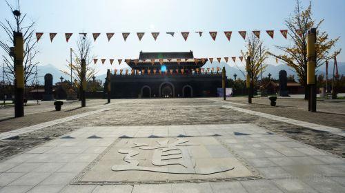 중난산 구러우관 관광지