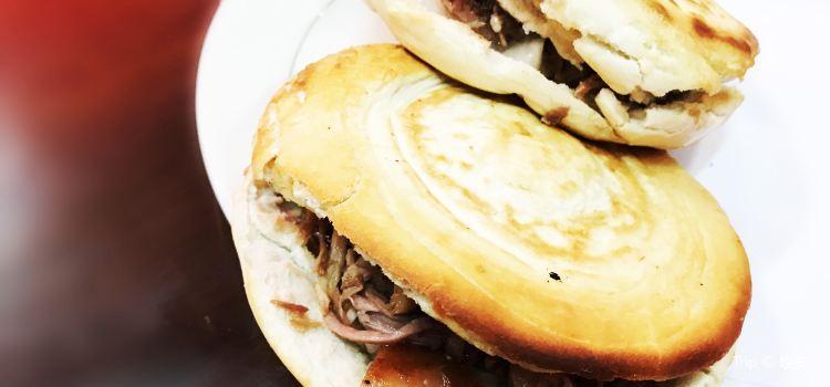 Qinyu Chinese Hamburger3