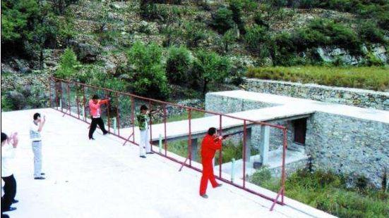 Beijing Tianlong Shoulie Mountain Villa