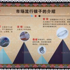鹿緣民俗展覽館用戶圖片