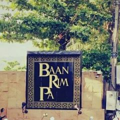 Baan Rim Pa Patong User Photo