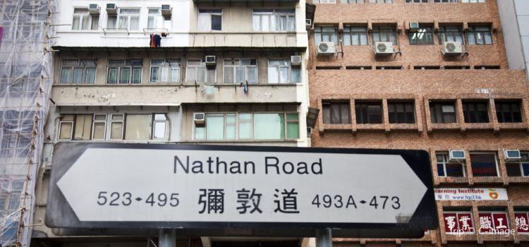 Nathan Road2