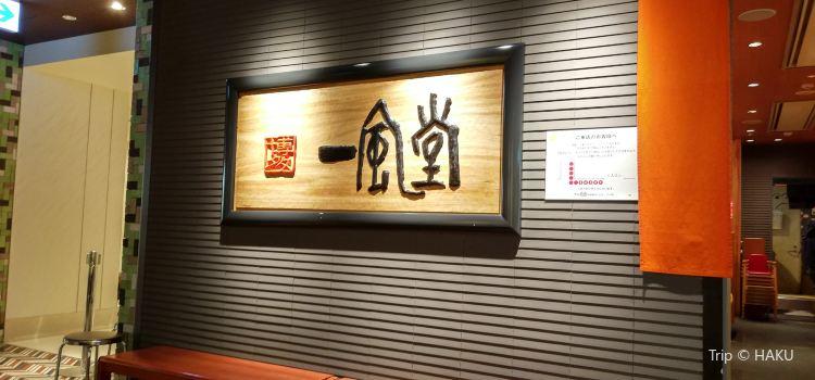 Hakata Ippudo Hakata Station1