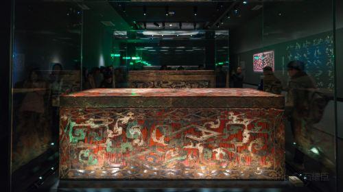 후난성 박물관