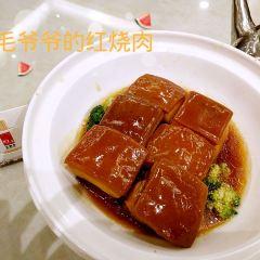YuLouDong (Wu 1st Road) User Photo