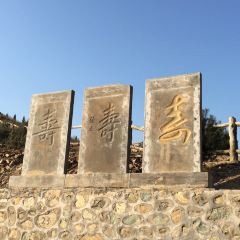Zhushan Stone Carvings User Photo